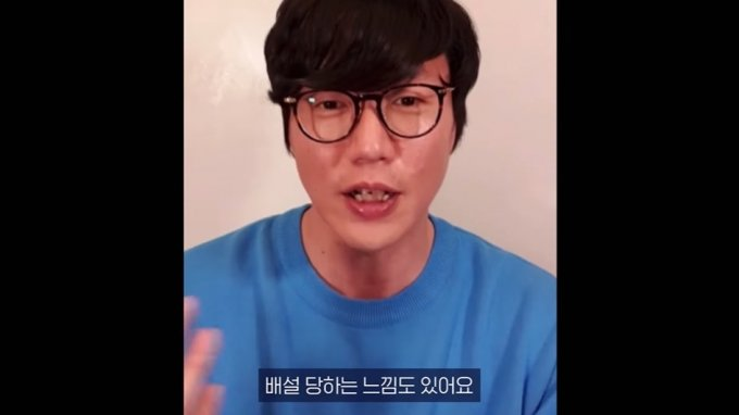 가수 성시경/사진=성시경 유튜브 채널