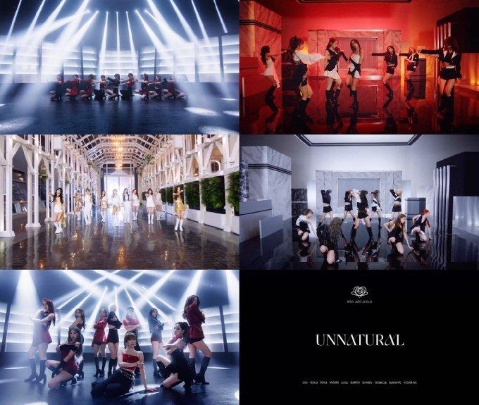 우주소녀/스타쉽엔터테인먼트 제공 © 뉴스1