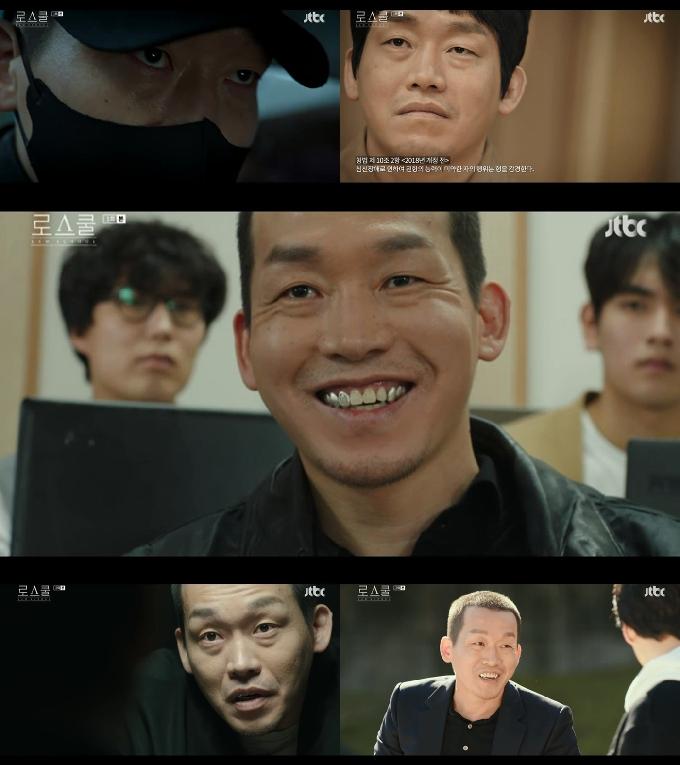 '로스쿨' 조재룡, 흉악범으로 완벽 변신…독보적 존재감