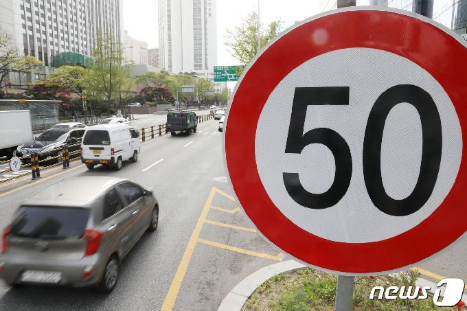 [사진] '일반 도로 시속 50km 넘게 달리면 걸린다'