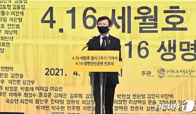 [사진] '세월호 참사 7주기 기억식' 추도사하는 문성혁 장관