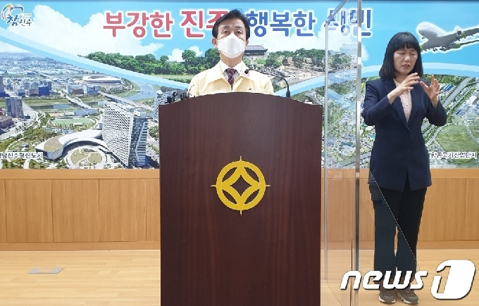 진주시, 역학조사 거부·방해 행위 형사고발·구상권 청구