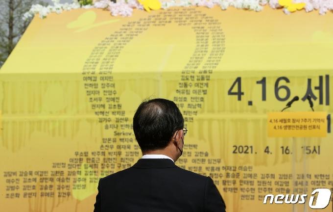 [사진] 노란 물결 앞 주호영 권한대행