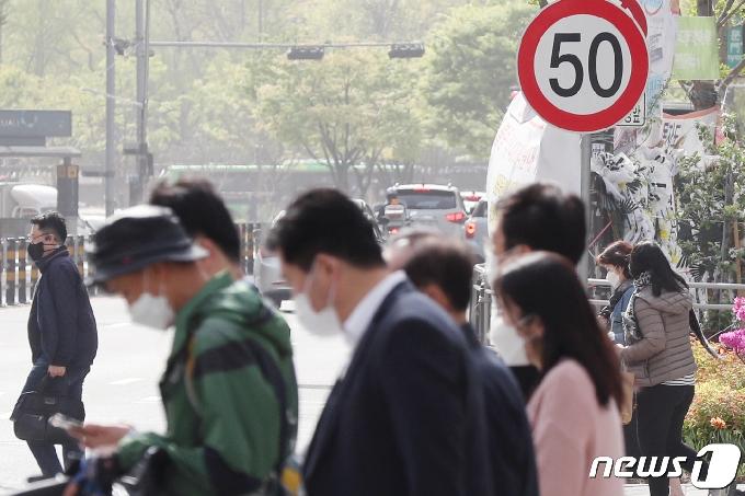 [사진] '전국 도심 제한속도 시속 50km로 제한'