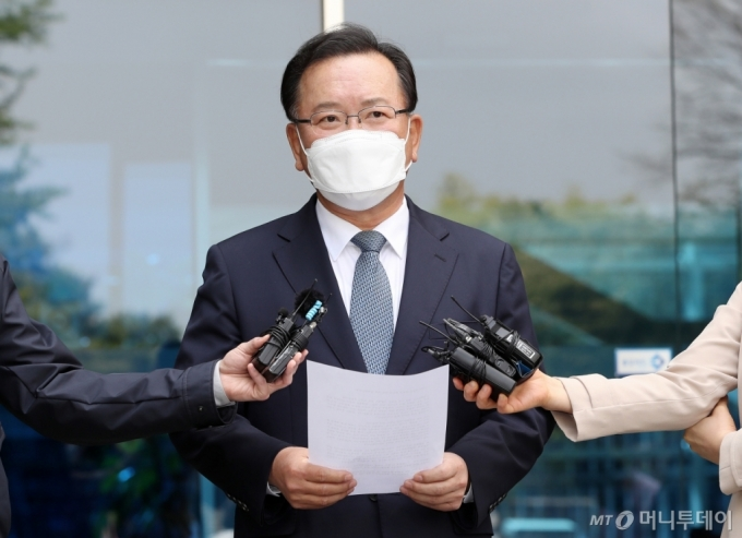 [사진]총리 후보자 지명 소감 밝히는 김부겸
