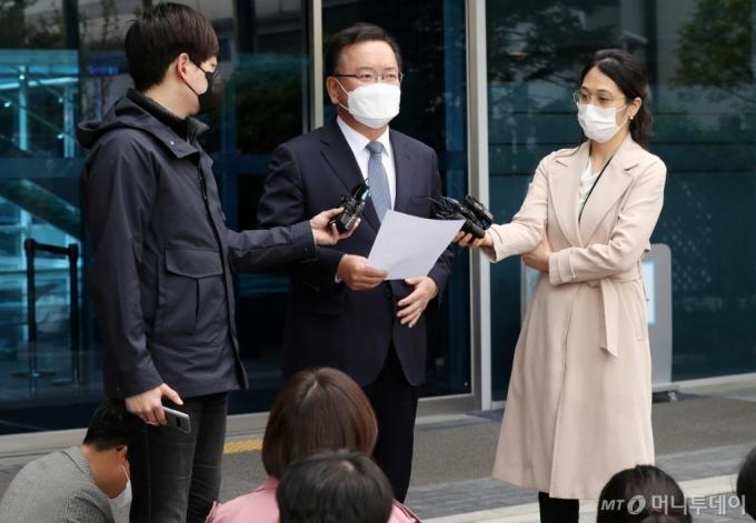 [사진]김부겸 전 행안부 장관, 총리 후보자 지명