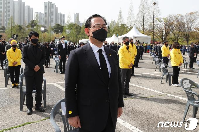 [사진] 주호영,  '세월호 참사 7주기 기억식' 참석
