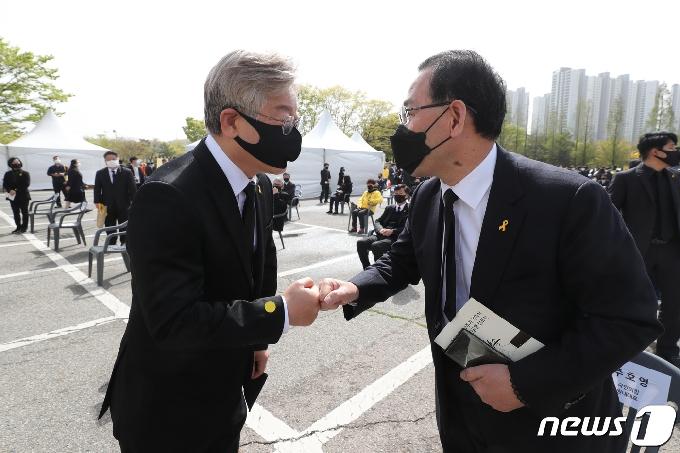 [사진] 이재명 지사·주호영 권한대행 '세월호 7주기 기억식' 참석