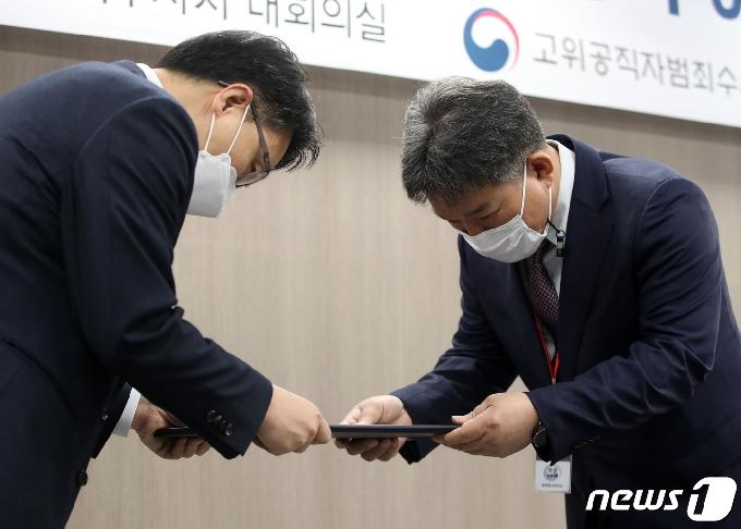 [사진] 김성문 부장검사 '공수처 검사' 임명