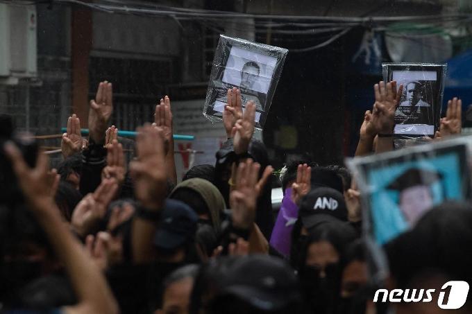 미얀마 반군 세력, 국민통합정부 수립 발표…한 국가 두개 정부