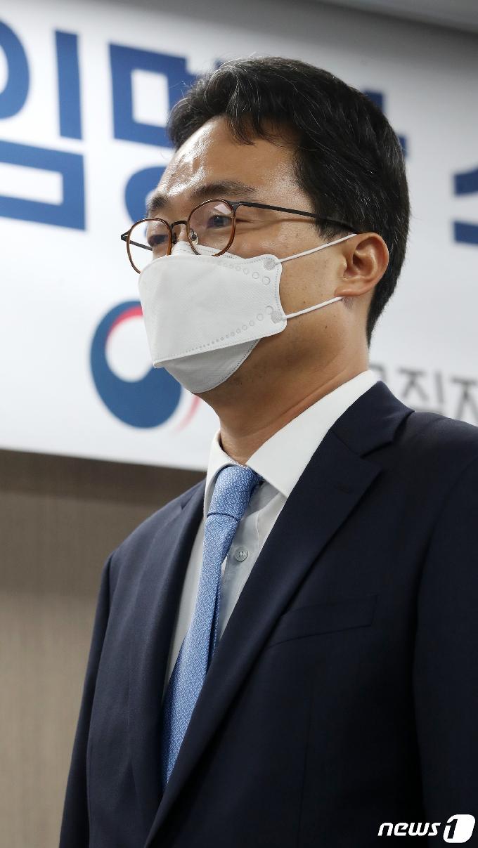 [사진] 고위공직자범죄수사처 검사 임명된 예상균