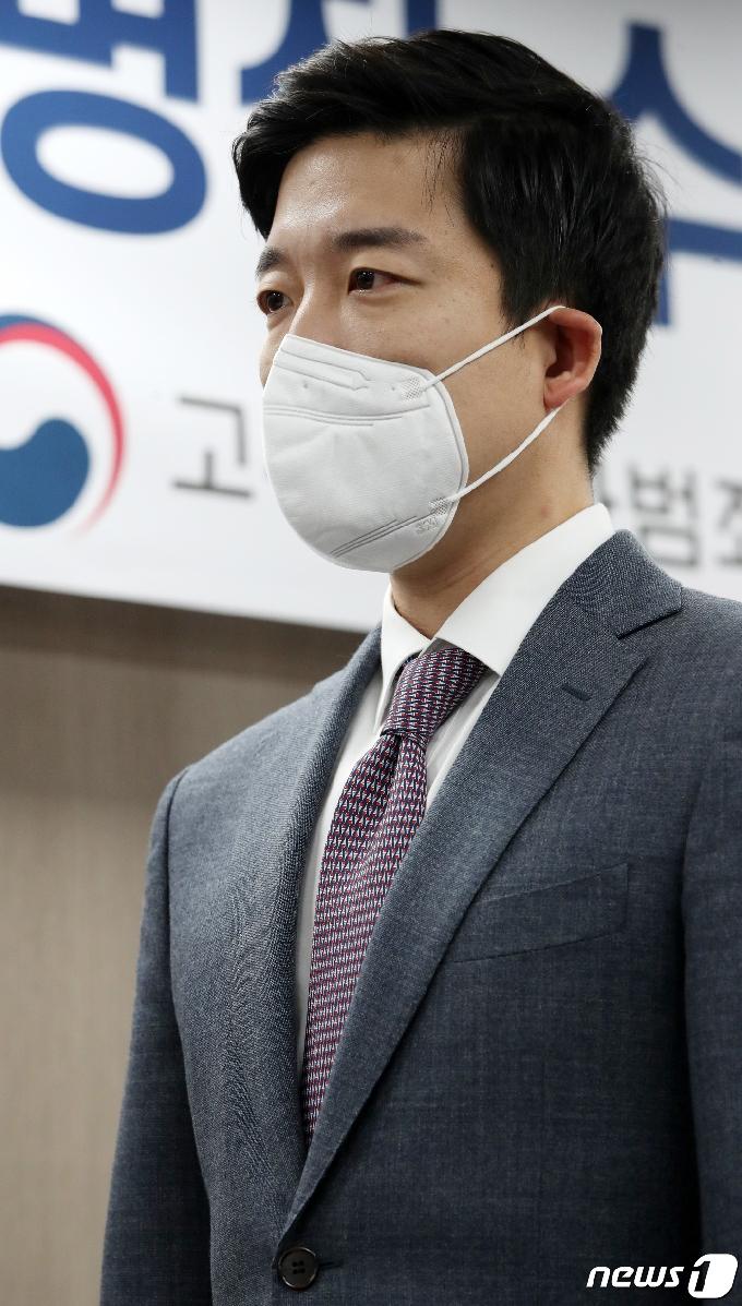 [사진] 공수처 검사 임명된 김일로 검사