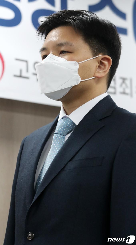 [사진] 최진홍 검사 '공수처 검사에 임명돼'