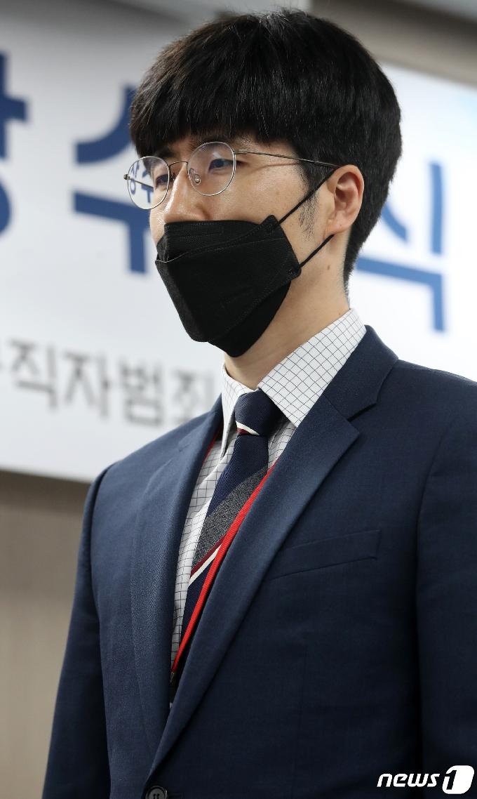 [사진] 박시영 검사 '공수처 검사에 임명'