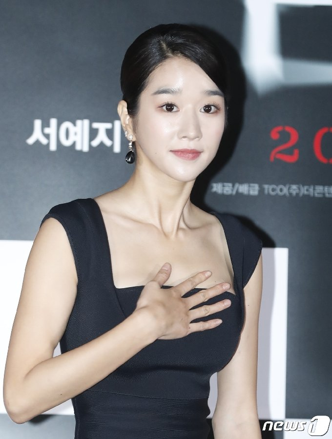 배우 서예지 © News1 권현진 기자