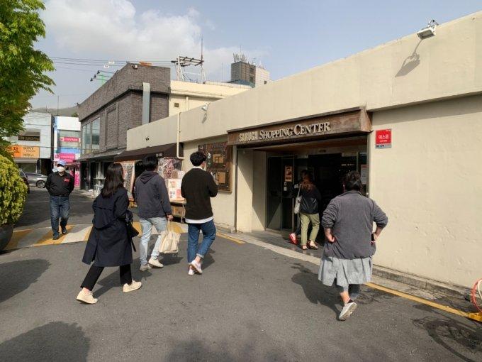 16일 오후 4시쯤 서울 서대문구 연희동 '사러가 쇼핑센터'에 손님들이 들어가고 있다./사진= 임찬영 기자