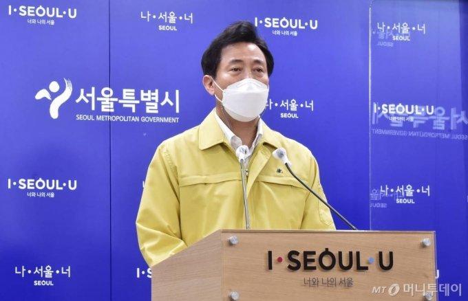 오세훈 서울시장이 12일 중구 서울시청에서 코로나19 관련 브리핑을 하고 있다. /사진=이기범 기자 leekb@