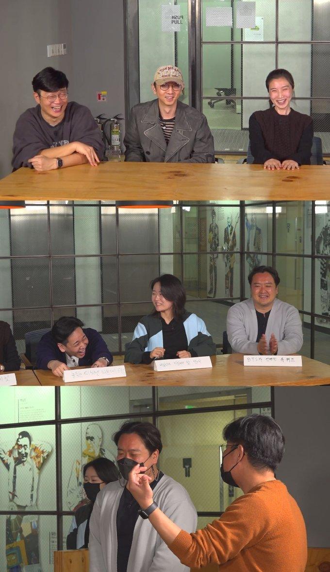 tvN '출장 십오야' © 뉴스1