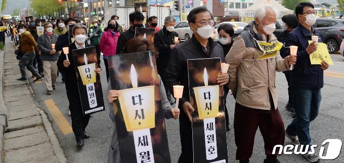 [사진] 세월호 추모 행진