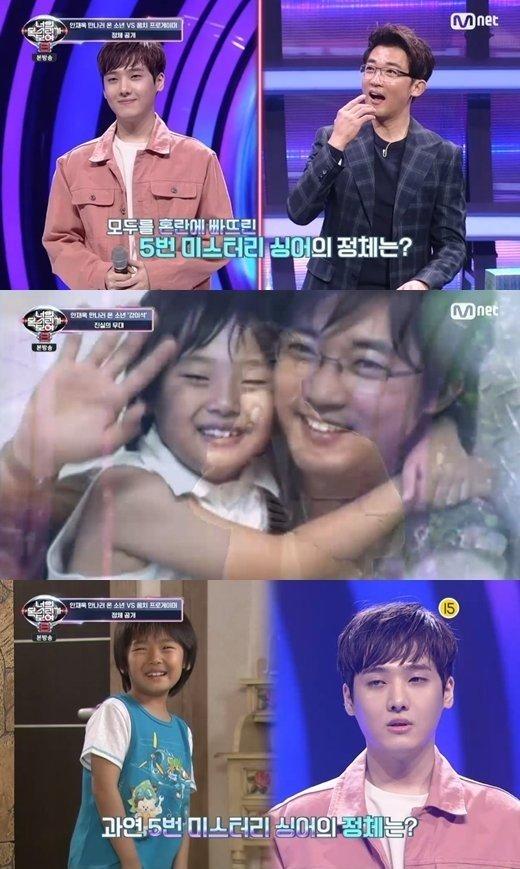 /사진=Mnet '너의 목소리가 보여8' 방송 화면