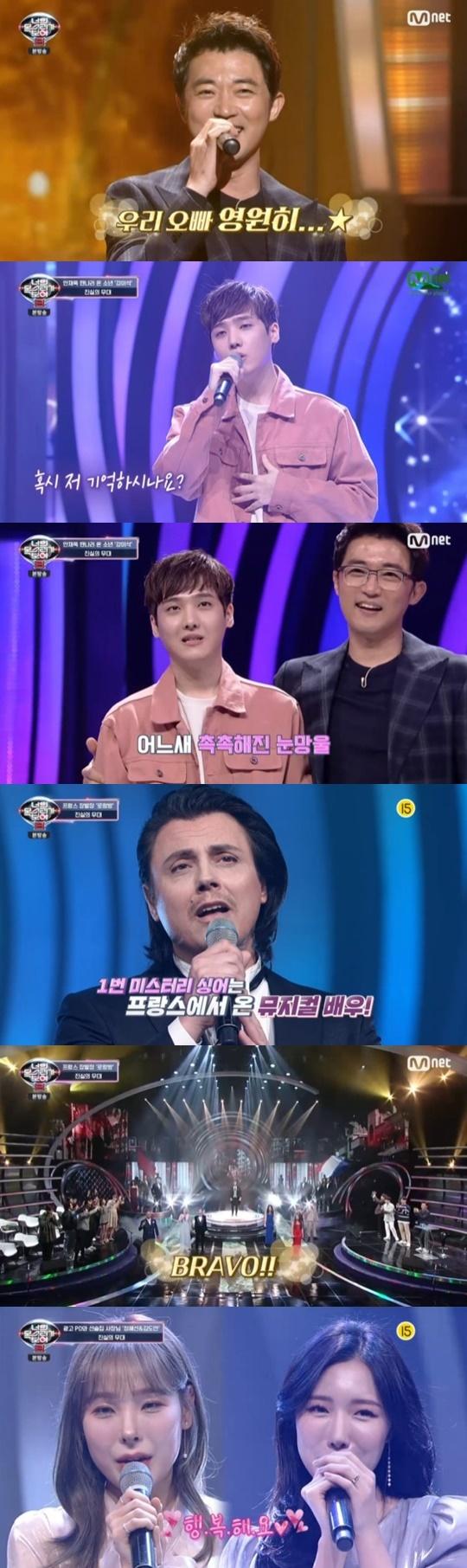 종영 '너목보8' 안재욱, 실력자와 감동의 무대…시즌 대미 장식(종합)