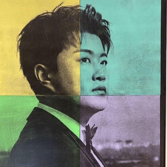 김호중 SNS © 뉴스1