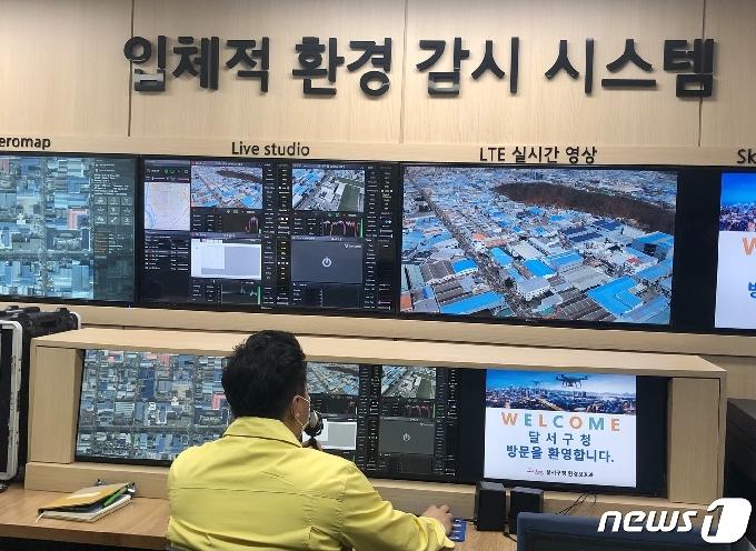 대구·경북지역 미세먼지 배출 사업장 11곳 위반행위 적발