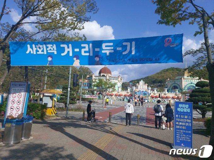 17일 오후 대전 중구 오월드에는 가족, 연인 나들이객들로 활기를 띠었다.© 뉴스1