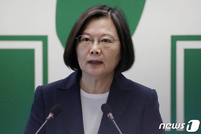 대만, '대만해협 언급' 미일 공동성명에