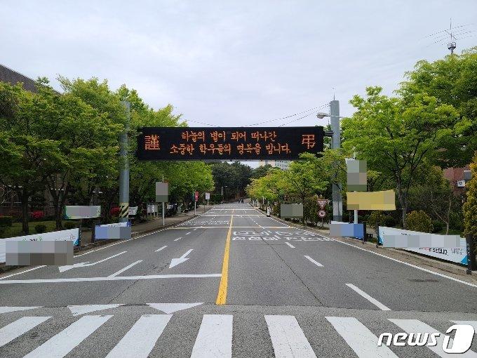 논산 탑정호에서 참변을 당한 학생들을 추모하는 글귀가 교내 전광판에 쓰여 있다.© 뉴스1