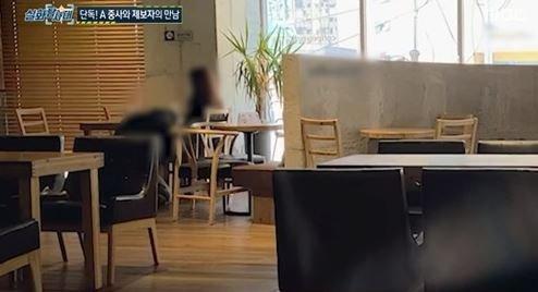 '실화탐사대'에서 논란의 중심에 섰던 A중사가 피해자에 무릎을 꿇고 사과했다. /사진=MBC '실화탐사대' 방송화면