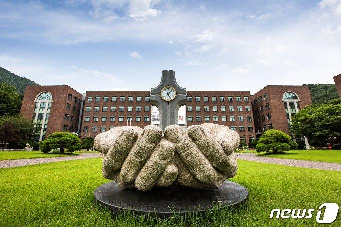 경인여자대학교 전경 © 뉴스1
