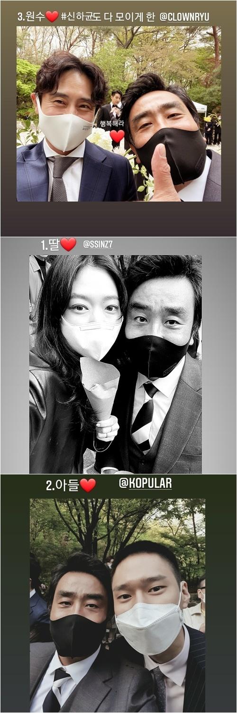 [N샷] 류승룡, 류덕환 결혼식서 신하균·박신혜·고경표 만나 '찰칵'