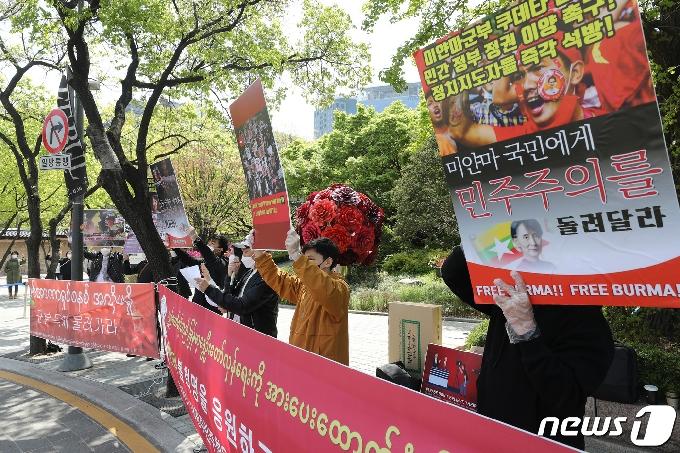 [사진] '미얀마 국민에게 민주주의를 돌려달라'