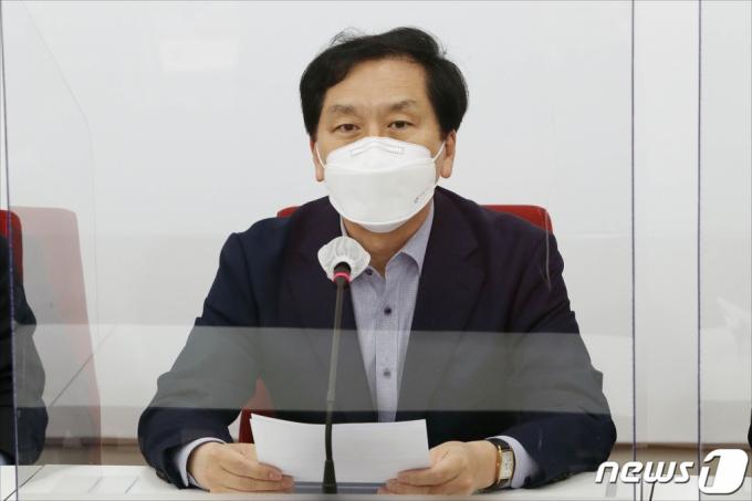 김기현 출사표…