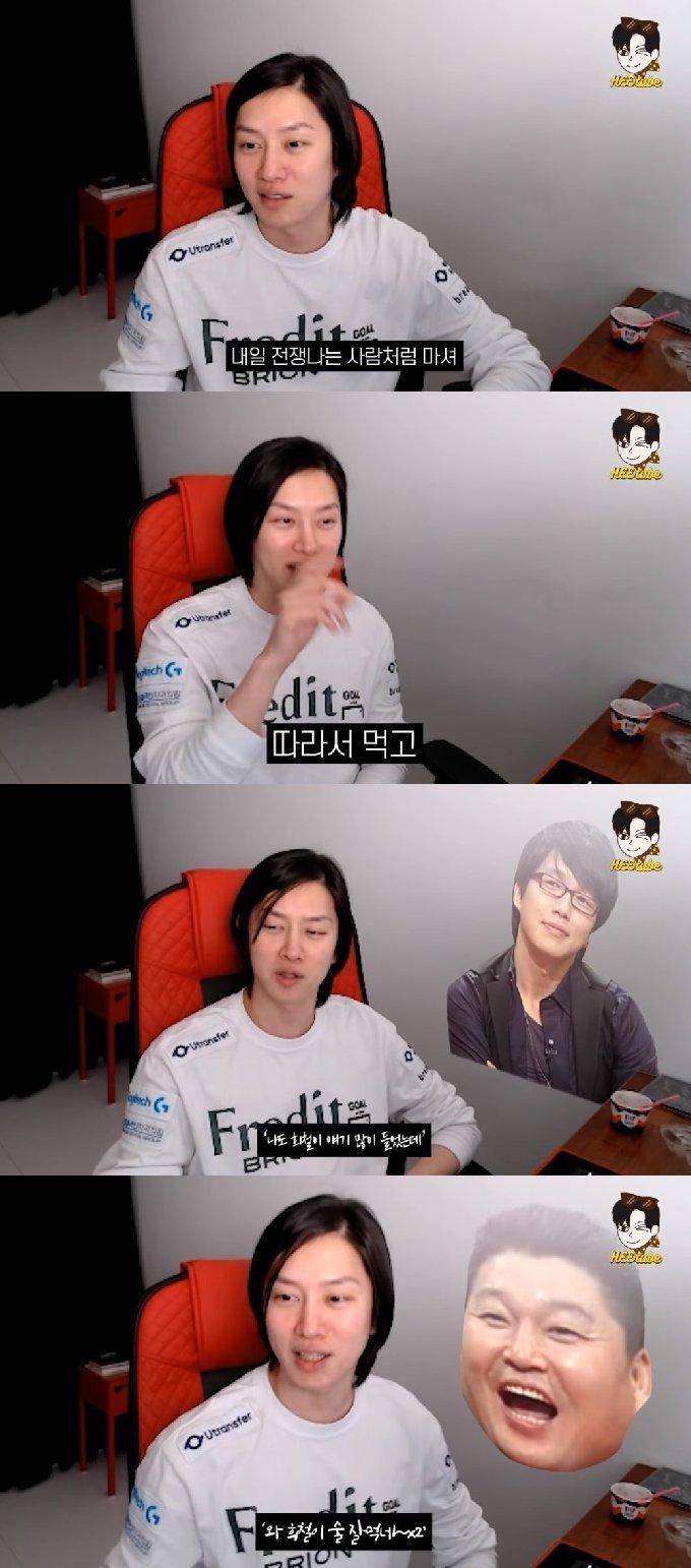 김희철 유튜브 캡처 © 뉴스1