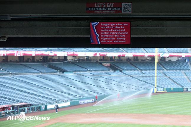 MLB 미네소타 코로나19 집단 감염... 에인절스전 취소