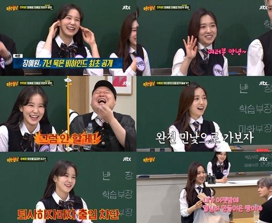 '아는 형님' 장예원·이혜성, 입담+춤실력… 시원털털 '흥부자들'
