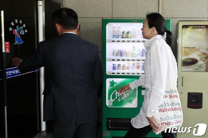 '조현아-초등동창 의사남편' 이혼소송, 6월10일 재개…약 2년만