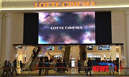 영화관에 떨어진 수표 1억 2000만원…주인은?