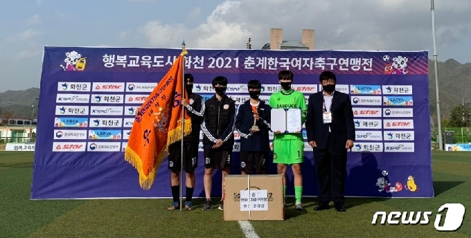 대덕대 여자축구부, 고려대 꺾고 춘계여자연맹전 '우승'