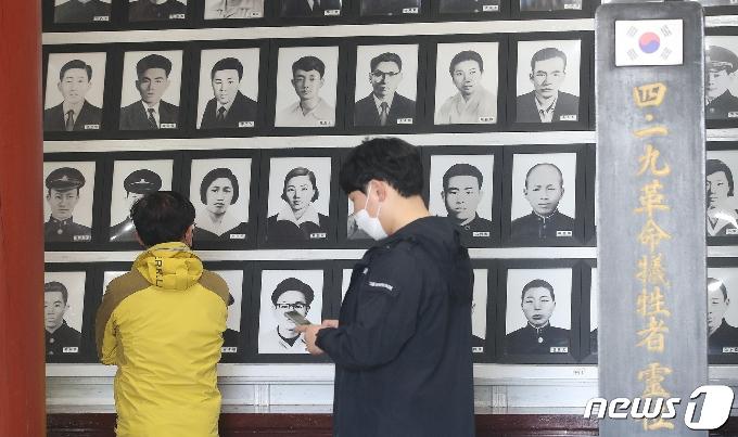 [사진] '민주주의 일군 얼굴들'