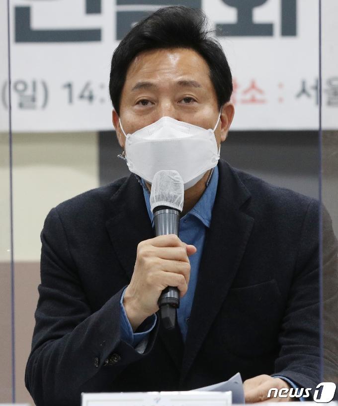 [사진] 발언하는 오세훈 시장