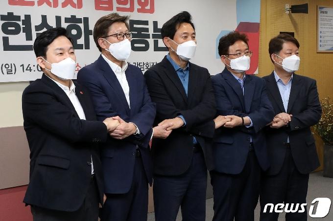 [사진] 기념 촬영하는 국민의힘 5개 시도지사들