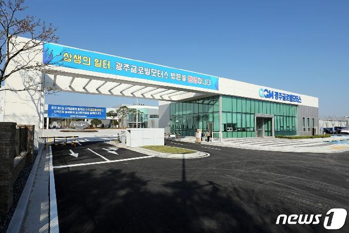 광주글로벌모터스·도시철도 2호선 공사, 광주경제에 '활력'