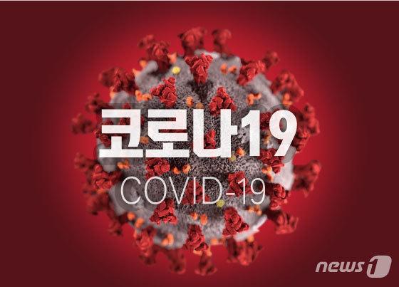 홍성서 경기 용인 발 부부 2명 확진…누적 92명