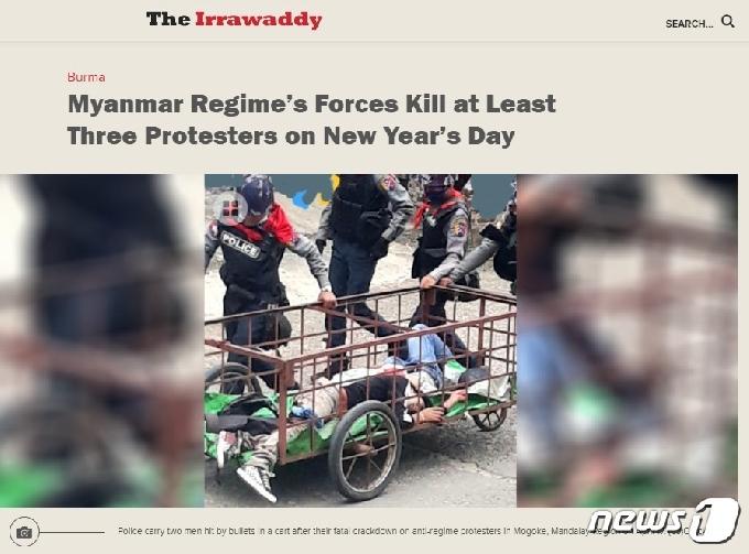 미얀마 전통설도 핏빛으로 물들었다…최소 3명 사망