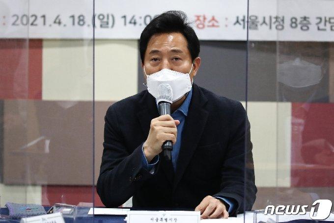 오세훈 서울시장./뉴스1 © News1 오대일 기자