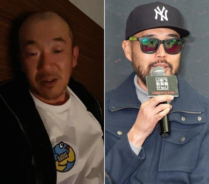 그룹 DJ DOC 이하늘, RPM48 故 이현배/사진=이하늘 인스타그램 라이브 캡처, Mnet 제공
