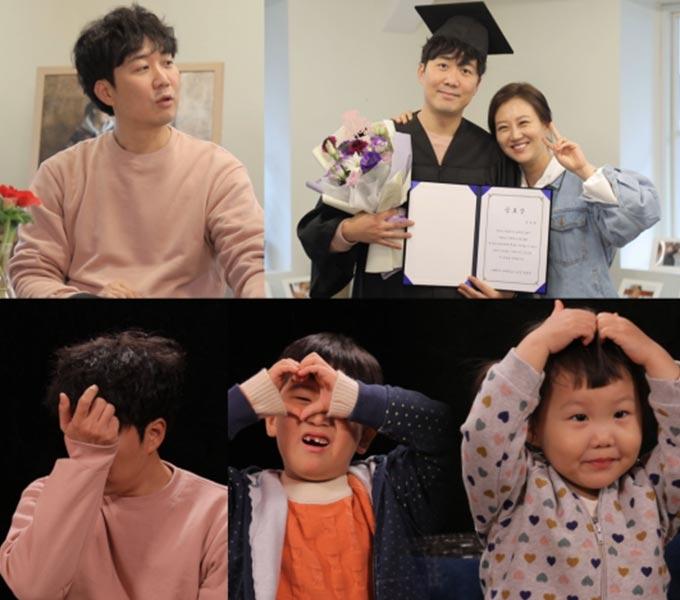 /사진제공=KBS2